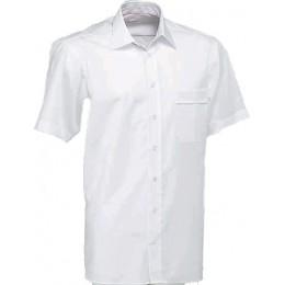 MARCELLO Мужская рубашка
